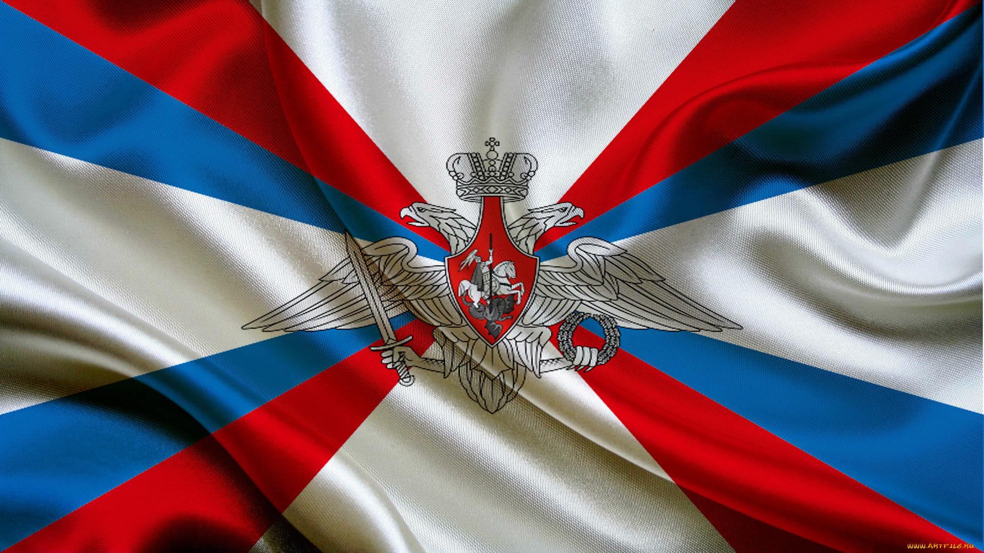 устанавливать картинки военный флаг россии обнаружены две